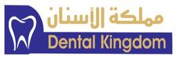 مملكة الاسنان