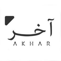 آخر | Akhar