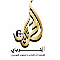 Alharbi CTM