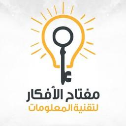 مفتاح الأفكار